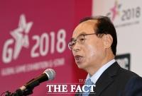 [TF포토] '지스타 개최 10년' 계획과 비전 발표하는 오거돈 시장