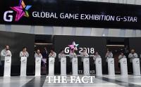 [TF포토] '시작된 국내 최대 게임쇼!'…지스타 2018