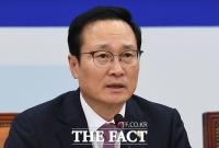 [TF포토] 당정, 디지털 성범죄 근절 대책 논의