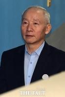 '댓글수사 방해' 남재준, 항소심서도 징역3년6개월 선고
