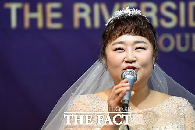 행복하게 살겠습니다 소감 전하는 예비신부 홍윤화