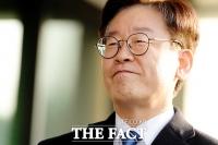 [TF포토] '혜경궁 김씨' 관련 입장 발표…이재명, '시종일관 여유'