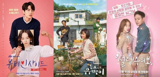 같은 소재를 서로 다르게 풀어낸 세 드라마들이 화제가 된다. /tvN JTBC MBN 제공