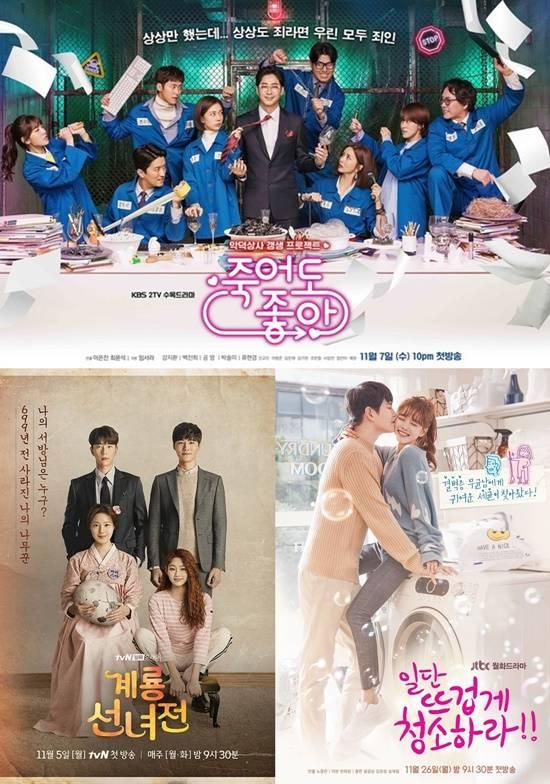 인기 웹툰을 원작으로 하는 드라마가 많아지고 있다./tvN JTBC KBS2 제공