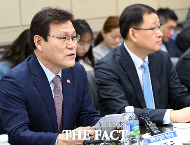 최종구 금융위원회 위원장.