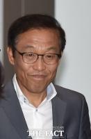 [TF초점] 삼성전자 오늘(23일) 공식 사과…백혈병 '11년 분쟁' 종지부