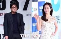 [39th청룡영화상] 최우수작품상 '1987'...남녀주연상 김윤석·한지민(종합)