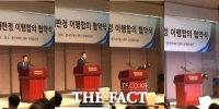 [TF영상] '고개 숙인' 김기남 삼성 사장