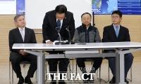 [TF포토] 유영민 장관, KT 화재 관련 '정부·통신 3사 TF 가동'