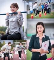 '일단 뜨겁게 청소하라' 김유정, 태릉 방불케 하는 열정 취준생 변신