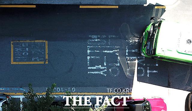 여성안심 귀갓길은 어디로 서울 영등포구 당산동 한 주택가 도로의 노면표시가 알아볼 수 없을 정도로 훼손돼 있다.