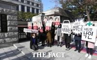 [TF포토] '낙태죄 존치는 여성에 대한 폭력'…낙태죄 존치 반대 기자회견