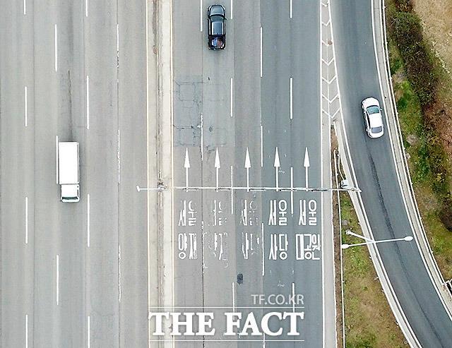 모로 가도 서울만 가면 되나? 과천봉담도시고속화도로 과천방향 도로 노면. 전부 서울방향이기 때문에 주행시 문제될 것은 없지만 운전자들에게 정확한 정보제공은 필수다.