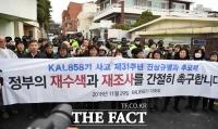 [TF포토] 'KAL기 폭파사건 31주년'…전두환 전 대통령 자택에 모인 유족