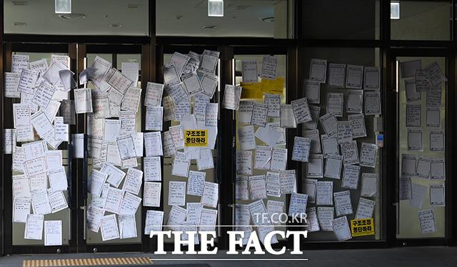 항의서한으로 도배된 홈플러스 본사 정문