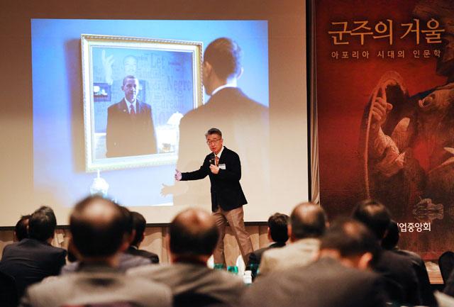 [클릭 K-BIZ] 중기중앙회, 중소기업인 리더십 향상 포럼 개최
