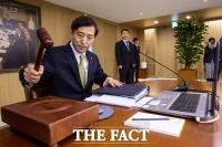 [TF포토] 금융통화위원회 주재하는 이주열 한국은행 총재