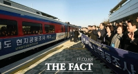 [TF포토] 북으로 향하는 남북철도공동조사단 열차