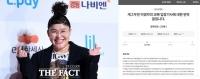 이영자 친오빠 관련 제보자, 반박글…