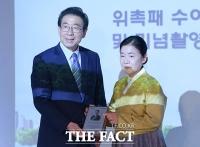 [TF포토] '현장의 목소리를 대변한다!'…서울시, '명예시장' 14인 위촉