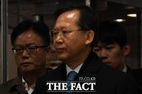 [TF포토] 영장실질심사 출석한 박병대 전 대법관