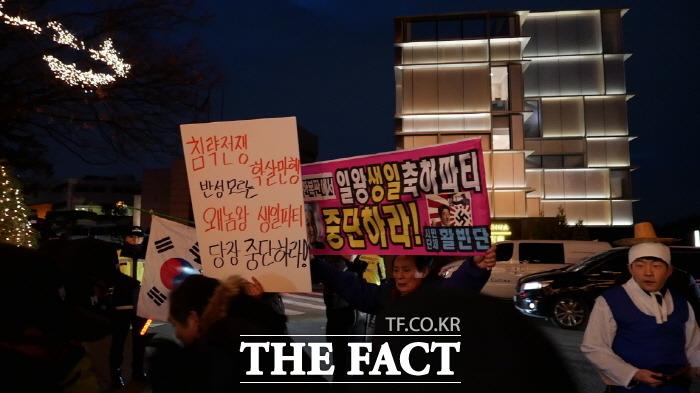 6일 서울 용산구 그랜드 하얏트 호텔에서 열린 일본 아키히토 왕의 생일기념 행사에 반대 집회가 열렸다. 시민단체들은 행사를 즉각 중단하라고 반발했다. /용산=임현경 기자