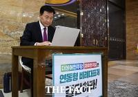 [TF포토] 단식농성 손학규 대표, '연동형 비례대표제 결단하라!'