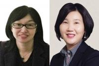 '유리천장' 깨진 재계…'최초'·'최대' 기록한 여성 임원 인사