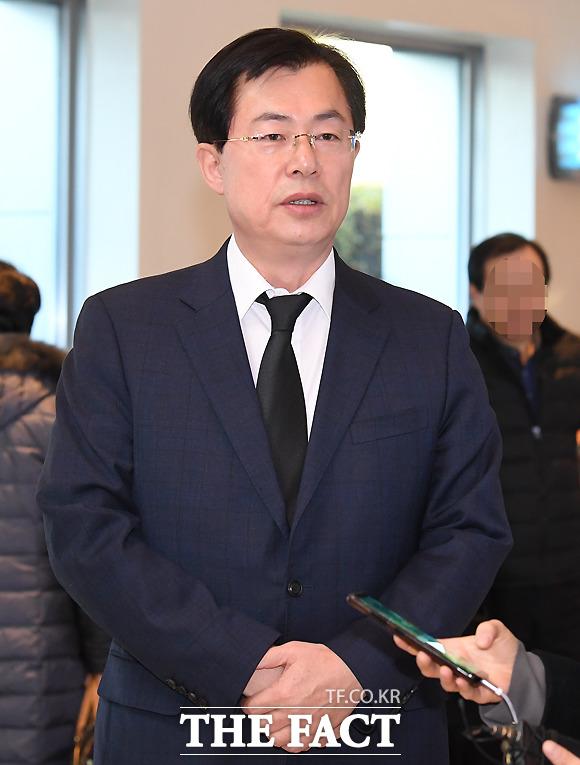 이만희 자유한국당 의원