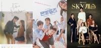 [TF별별이슈] '복수가 돌아왔다' 등 드라마가 그리는 청소년들
