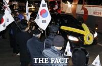 [TF현장] 고 이재수 전 사령관 발인, '보수집결' 신호탄?…태극기 집회 '시위'