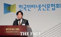 [TF포토] '2018 인터넷신문인의밤' 환영사 하는 이근영 인신협 회장