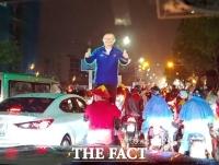 [TF확대경] '영웅' 박항서, 잠 못 이룬 베트남…스즈키컵 우승 '축제의 밤'(영상)