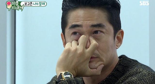 떨리는 마음으로 하숙집 할머니와 재회를 기다리는 배정남. /SBS 방송캡처