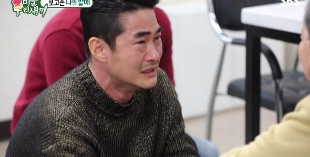 배정남은 20년 만에 재회한 하숙집 할머니 앞에서 오열하며 너무 늦게 할머니를 찾았다고 사과했다. /SBS 방송캡처