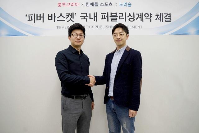 룽투코리아, 모바일 신작 '피버 바스켓' 국내 배급 계약