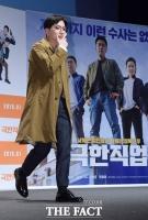[TF포토] '패피' 이동휘, '오늘 제 의상 어때요?'
