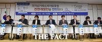 [TF포토] '전자상거래소비자보호법 전면개정안' 진단 토론회