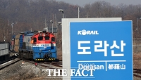[TF포토] 18일간 북측 철도 조사 마치고 귀환한 열차