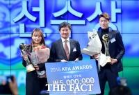 [TF포토] 한 해를 빛낸 축구인들의 잔치…'2018 KFA 어워즈'