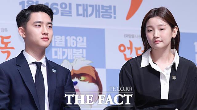 배우 도경수(왼쪽)와 박소담
