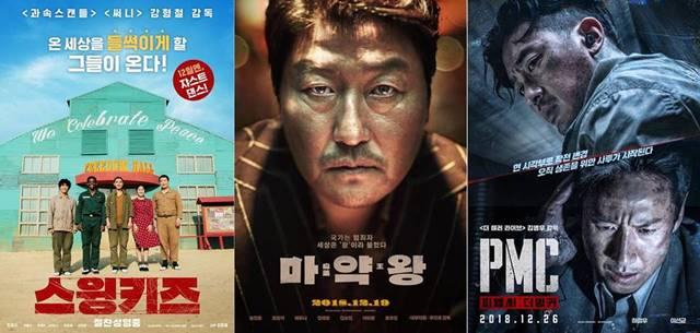 영화 스윙키즈 마약왕 PMC:더 벙커 등이 12월 국내 기대작으로 꼽히고 있다. /스윙키즈 마약왕 PMC:더 벙커 포스터