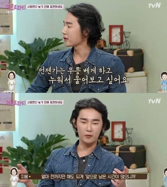 허지웅은 아모르파티에 출연하길 잘했다며 어머니가 빨리 좋은 분을 만났으면 좋겠다는 바람을 드러냈다. /tvN 아모르파티 캡처