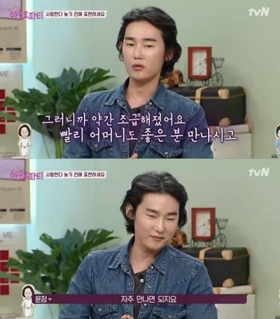 허지웅은 최근 자신의 인스타그램에 악성림프종 진단을 받았다고 밝혔다. 그는 최근 활동을 마무리짓고 현재 항암치료를 하고 있다. /tvN 아모르파티 캡처