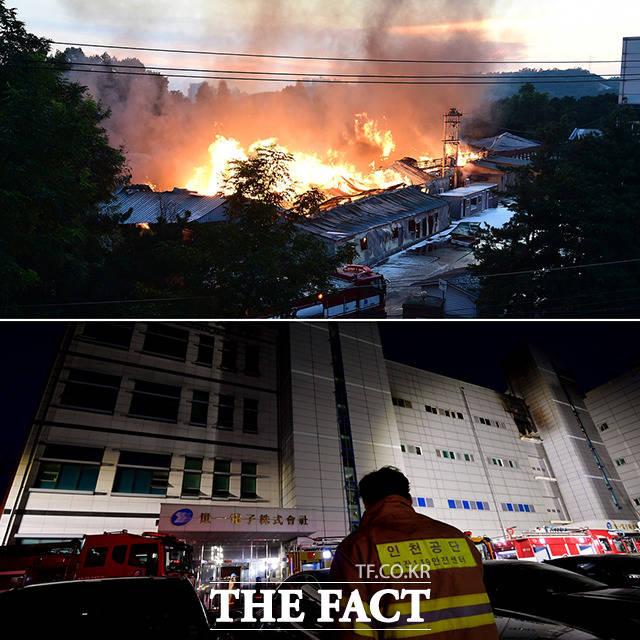 치솟는 불길…파주 물류센터 대형화재 발생/9명 목숨 앗아간 인천 남동공단 화재, 처참한 현장 2018년에는 유독 화재 사건이 많았다. 8월 1일 경기도 파주시 삼륭물산 물류센터에서 화재가 발생했다. 소방당국은 소방대원 80여 명과 소방차 37여 대 등을 투입해 화재를 진압했으며, 이로 인해 약 4억 5천만 원의 재산 피해를 입었다. 이로부터 고작 20일 지난 8월 21일에는 인천 남동공단 세일전자에서 건물 4층에서 화재가 발생했으며, 이로 인해 9명이 목숨을 잃었다. /이덕인·임세준 기자