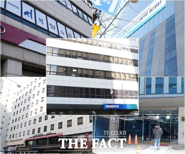 여야5당의 중앙당사는 정당의 뜻을 펼칠만한 명당일까? 한국당(왼쪽 위부터 시계방향)·바른미래당·민주평화당·정의당, 그리고 민주당(가운데) 당사 건물 전경. /임현경 기자