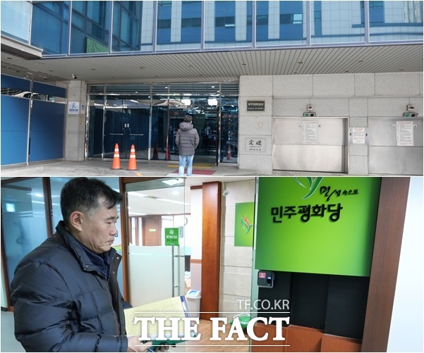 민주평화당은 건물 5층 일부만을 사용하고 있다. 평화당 당사 전경(위)과 입구 모습. /임현경 기자