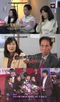 '살림남2' 김승현 가족의 이유 있는 눈물
