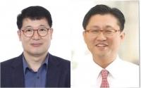 文대통령, 일자리기획 황덕순·경제정책 도규상 신임 비서관 임명