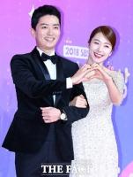 [TF포토] 인교진-소이현, '꿀 떨어지는 하트'